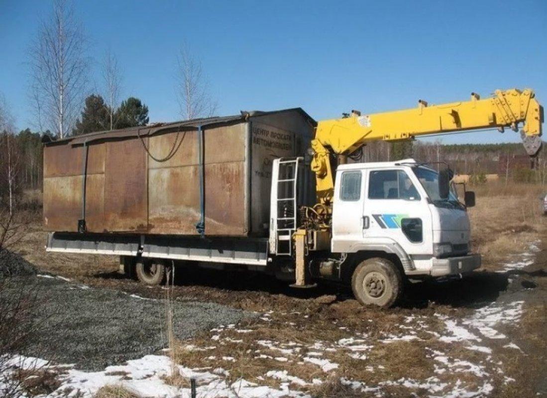 Сколько стоит тонна металла в Степанцево сдача металлолома в Полбино