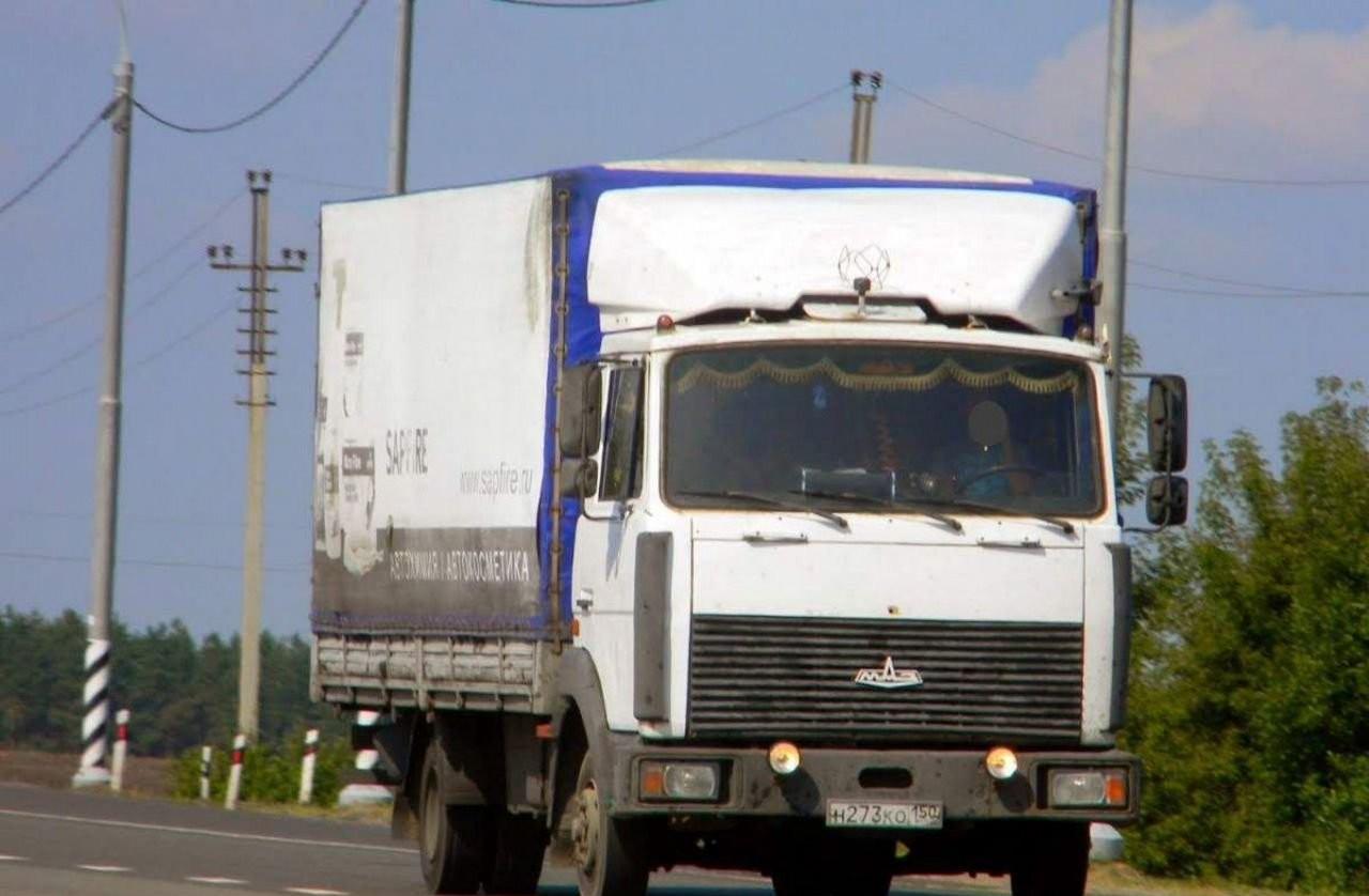 Грузоперевозки до 5 т., 35 куб - Брянск, цены, предложения специалистов